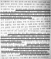 [단독] MB로 향하는 수사 … 국정원에 직접 지시 여부가 관건