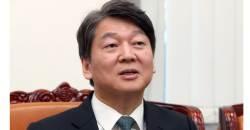 """<!HS>안철수<!HE> """"국민의당 의원들 현명한 결단으로 대법원장 탄생"""""""