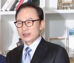 """MB측 """"정치보복 … 이런 식이면 DJ·노무현 때도 조사해야"""""""