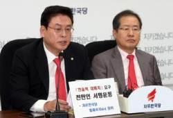 """野 """"북한 도우미냐""""... 유엔연설 대북지원 싸잡아 비난"""