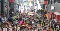 23일 해운대서 동시 열리는 퀴어축제vs반대집회…충돌우려