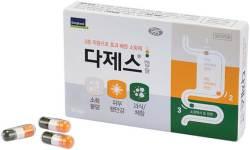 [글로벌 신약 도전] 효능 우수한 '다제스캡슐', 중국 소화제 시장서 판매 선두 질주