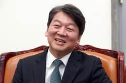 "[e글중심]<!HS>안철수<!HE> ""중도 이념정당보단 '문제해결정당' 되겠다"""