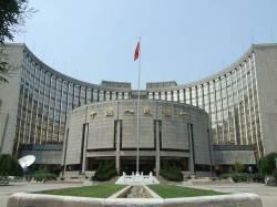이더리움 30% 급락…중국 ICO 금지로 가상화폐 시장 얼어붙나