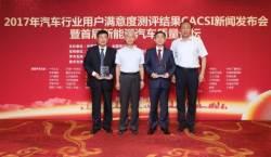 중국 고객에게 만족도 '최상위' 평가 받은 현대기아차