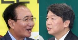 """노회찬 """"김명수 가결, 국민의당 덕분? <!HS>안철수<!HE>는 자격 없어"""""""