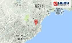 """中 국가지진국 """"北 지진, 자연지진…진앙, 핵실험 장소와 대략 일치"""""""
