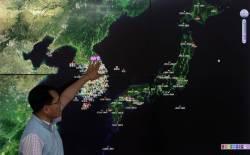 """기상청 """"23일 낮에도 북한 길주에 지진 발생"""" 뒤늦게 발표"""