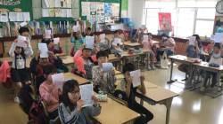 [단독]경주 어린이들, 지진 고통 받는 멕시코에 위로 손편지