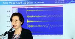 """""""기상청 <!HS>지진<!HE> 규모 계산식 실제보다 과소 평가"""""""