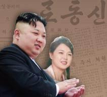 [이영종의 평양 오디세이] 북한 앞에 서면 작아지는 일그러진 군상들