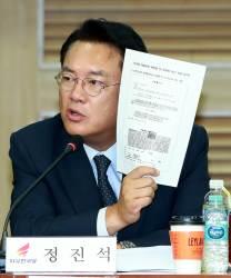 """정진석 """"댓글정치 원조는 <!HS>노무현<!HE> 정부…국정원에도 지시"""""""