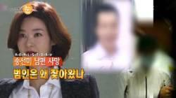 송선미 남편 빈소 몰카…'리얼스토리 눈' 폐지·개편 여부 논의 중
