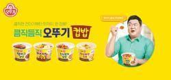[맛있는 도전] 카레·피자·컵밥 … 간편식 원조기업 명성 잇다