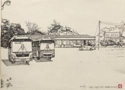 버스로 갈 수 있는 가장 북쪽 마을