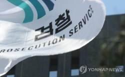 [단독]검찰 '관제시위 의혹' 국정원 전 간부·재향경우회 등 보수단체 압수수색