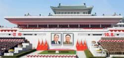조용했던 당 창건일 … 북, 김정일 총비서 추대 20년 더 띄워