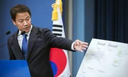 """靑 """"<!HS>세월호<!HE> 첫 보고 시점 사후조작""""…한국당 """"정치공작"""""""