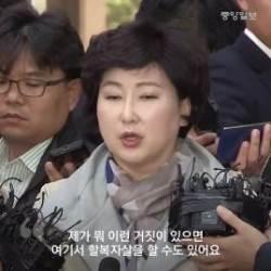 """경찰 출석한 서해순 """"딸 죽음, 소송과 무관…김광석과는 이혼하겠다"""""""