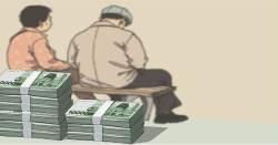 [e글중심] 62세 이후 국민연금 계속 납부하면 손해라는데...