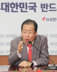 한국당, <!HS>노무현<!HE> 전 대통령 일가 검찰 고발