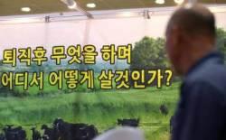 [더,오래] 김성주의 귀농귀촌이야기(6) 땅 살 때 봉 안 되려면 현지서 1~2년 살아봐야