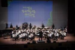 17~19일 올림픽공원서 10대들의 오케스트라 울려 퍼진다