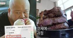 스테이크 먹방으로 실검에 오른 '돈 스파이크' 이름의 비밀
