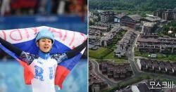 안현수, 러시아 정부서 받은 모스크바 '저택' 공개
