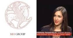 CNN에 '박근혜 인권 침해' 주장한 MH그룹은 어떤 곳?