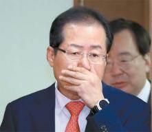 """박근혜 """"내게 책임"""" 발언 직후, 자진 탈당 권유한 홍준표"""