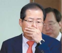 """홍준표 """"전술핵 재배치해야 北과 동등한 위치 만들 수 있어"""""""