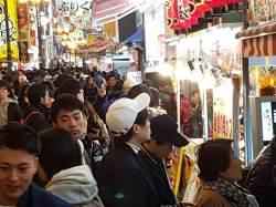 [돈 아끼는 여행 꿀팁] 일본 오사카 호텔 할인행사 … 도심 최고 30%, 외곽 50%