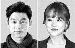 배우 공유·박보영, 광고주가 뽑은 좋은 모델
