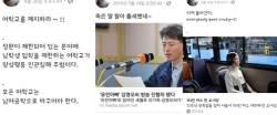 """<!HS>세월호<!HE> 유족에 """"죽은 딸 팔아 출세""""…막말 배화여대 교수"""