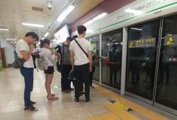 서울 지하철 중 화장실 가장 많이 막힌 역은 홍대입구