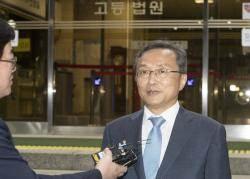 법무장교 때 대체복무 필요성 주장한 유남석 헌법재판관 후보자