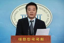 """국민의당 """"우리가 먼저 최순실법 발의…안민석, 거짓선동"""""""