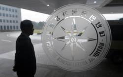 국정원 화이트리스트 의혹 '연결고리' 국정원 기조실장 소환