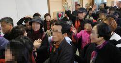 """""""마을 이미지 망가져"""" 주민 반발에 특수학교 설명회 무산"""