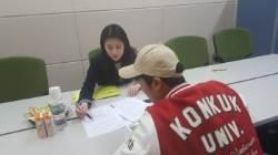 [대학평가] 건국대 'F학점' 탈출 땐 장학금, 서강대 취업 전략 컨설팅