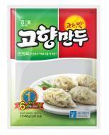 냉동만두 1호 '고향만두' 30년간 7억 봉지 판매