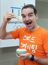 밥이 좋아 한국 왔대요, 네덜란드 빙속 전설 '밥데용'