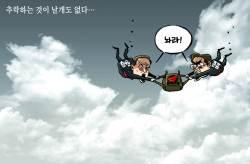 [박용석 만평] 10월 30일
