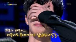 [<!HS>노진호의<!HE> <!HS>이나불<!HE>?] 아쉬움 남긴 KBS '더 유닛'의 자기부정