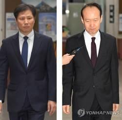 안봉근ㆍ이재만 체포…국정원 '40억+알파' <!HS>박근혜<!HE> 청와대 유입