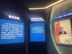[시진핑 신시대⑧·끝] 도광양회 사라진 중국 외교 어디로 가나
