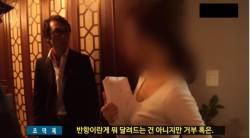 조덕제 고소한 여배우, <!HS>반기문<!HE> 전 UN총장 조카 사칭 의혹