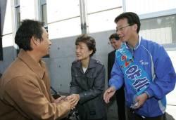 12년 전엔 국정원 특수활동비 투명화 주장했던 <!HS>박근혜<!HE> 전 대통령