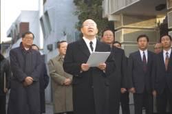 """""""오늘로써 <!HS>박근혜<!HE> 당적 사라져"""" 처음 강제출당된 전직 대통령"""